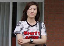 Korean word