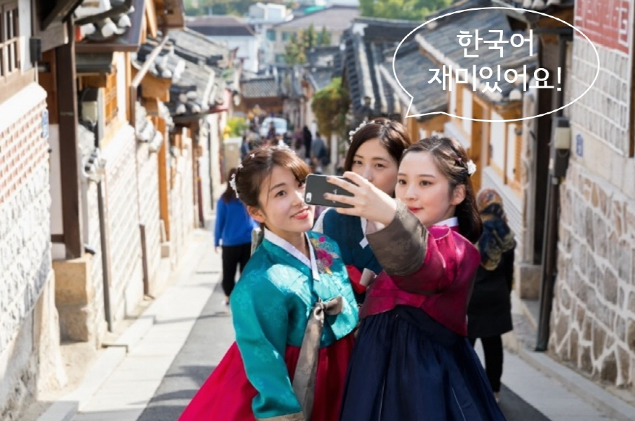Learn-Korean-online